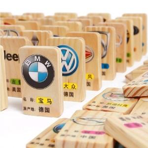 汽车图标大全认标志品牌图片儿童早教书多米诺骨牌积木100粒幼教