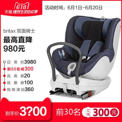 Britax宝得适儿童安全座椅入手三个月了,90%的人感觉是这样