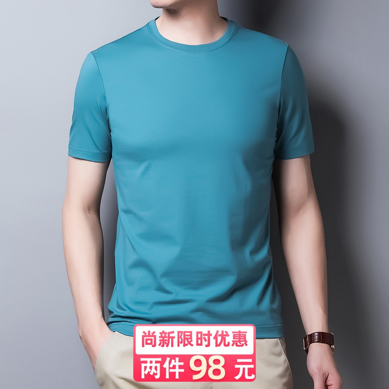 2020 mens short sleeve T-shirt slim round neck set head solid color cotton simple casual bottoming half sleeve T-shirt summer
