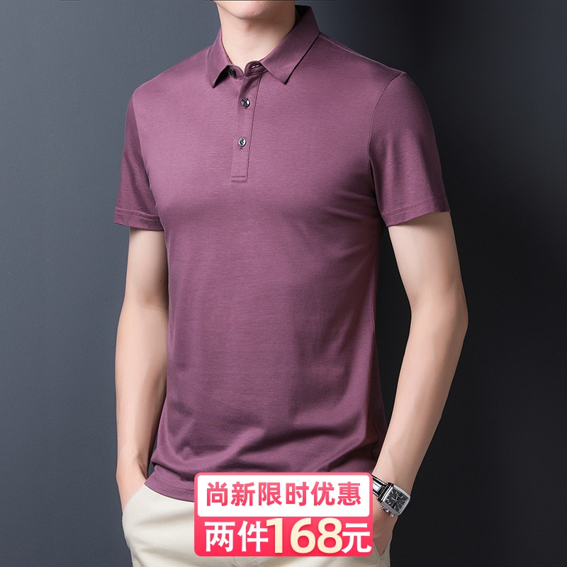Mens short sleeve T-shirt 2020 summer new slim Lapel solid color simple and versatile mulberry silk top T-shirt trend