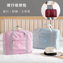 Travel bags, handbags, handbags, handbags, folding bags, bags for male students, bags for pregnant women, waiting bags, pull-rod boxes