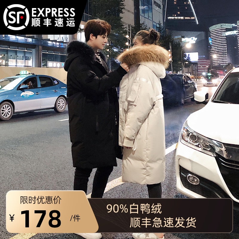 2020 winter new style over-the-knee long thick down jacket men's mid-length couple handsome men's jacket trend