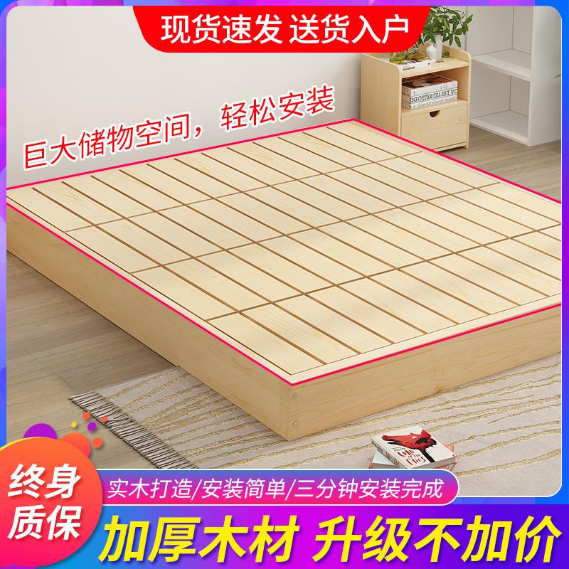 现代简约1.8米出租房1.5实木床