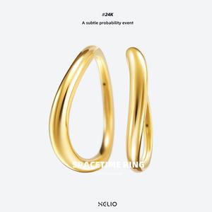 HELIO赫粒时空之环经典足金戒指原创小众设计24K黄金情侣对戒婚戒