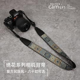 cam-in 民族风复古绣花相机背带款个性斜跨调节摄影肩带微单 单反图片