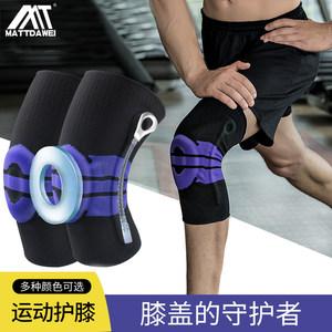 专业篮球跑步男女夏季膝盖防撞护膝