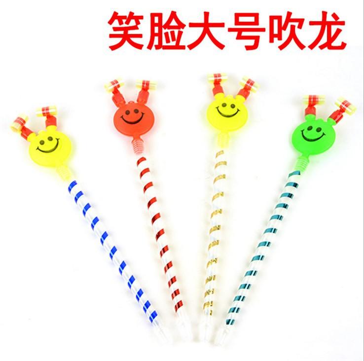 儿童玩具生日礼物吹龙吹吹卷长管大号派对助兴搞怪创意口哨吹龙