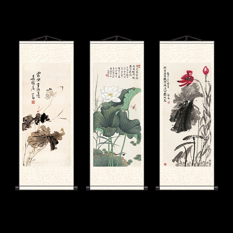 Китайская живопись Артикул 567096643818