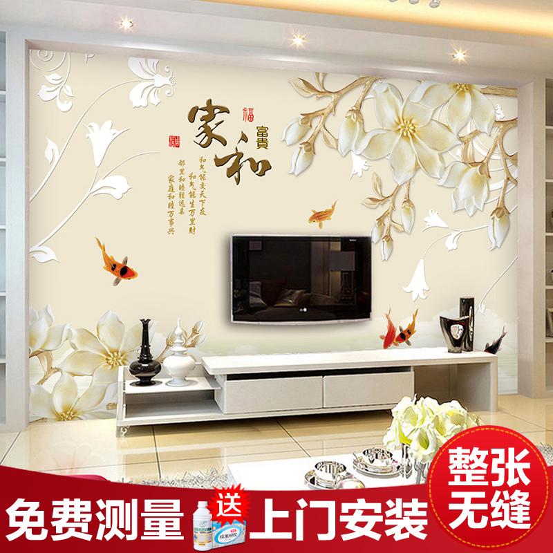 Континентальный телевидение фон стена бумага 5D трехмерный простой современный 3D гостиная тень внимание обои 8d бесшовный фреска стена ткань