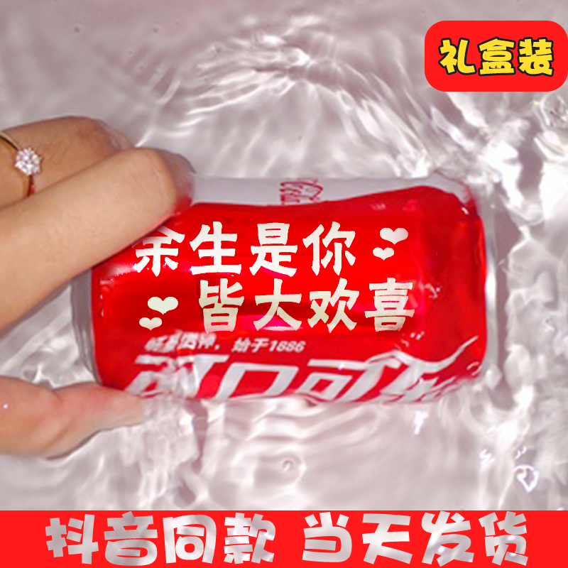 创意可口可乐百事可乐易拉罐听装礼物礼品字定制网红饮料抖音同款