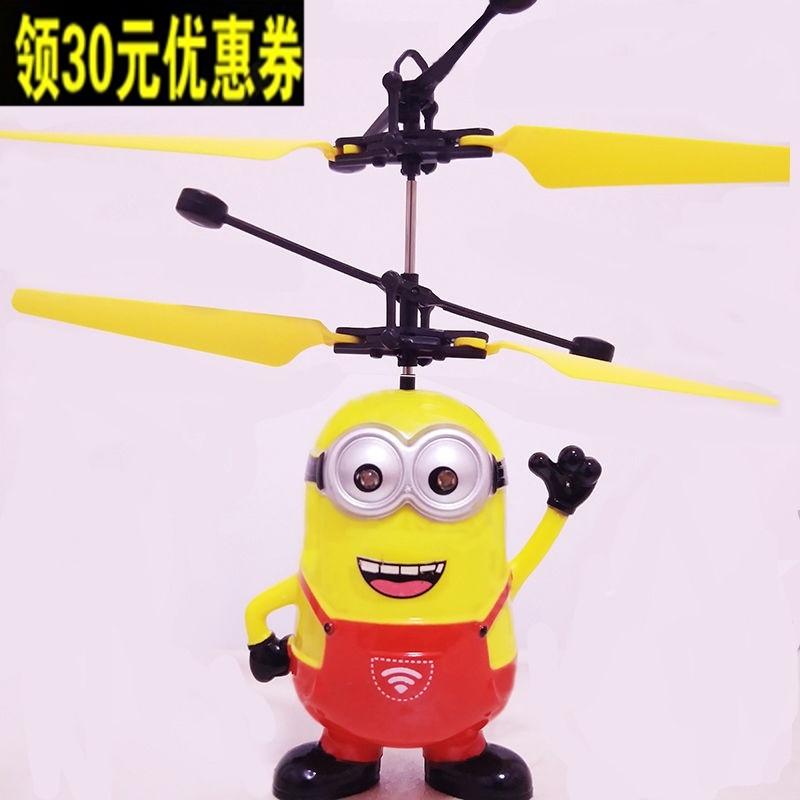 Радиоуправляемые самолеты и вертолеты Артикул 593957521060