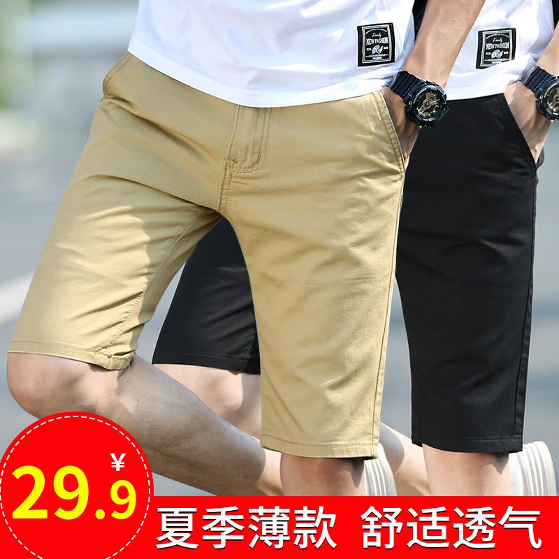 短裤男潮五分裤韩版