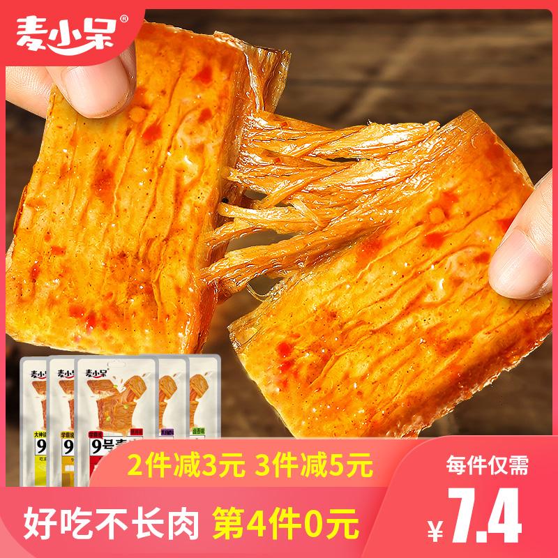 麦小呆手撕9号素肉大豆蛋白豆干辣条零食小吃休闲食品好吃排行榜