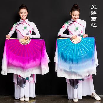胶州秧歌舞蹈扇真丝双面双色秀色广场加长大风酥雨忆原版跳舞扇子