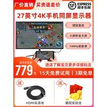 技术HDR钢炮G2显示器升降921电竞144Hz英寸带鱼屏34CU34G2XAOC