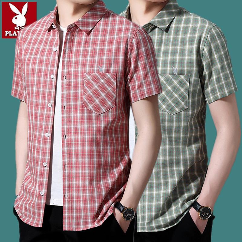 Рубашки детские Артикул 614506087310