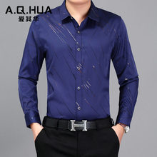 Fall and Winter 2018 Long Sleeve Shirt Male Stripe Non-iron Mercerized Cotton Middle-aged Father Loose Shirt Male
