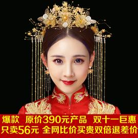 秀禾头饰新娘中式古装气质金色流苏步摇凤冠秀禾服古风饰品女发饰