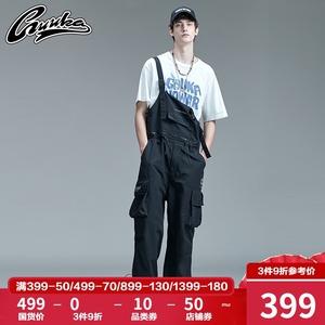 guuka潮牌黑色男日系陆柯燃背带裤