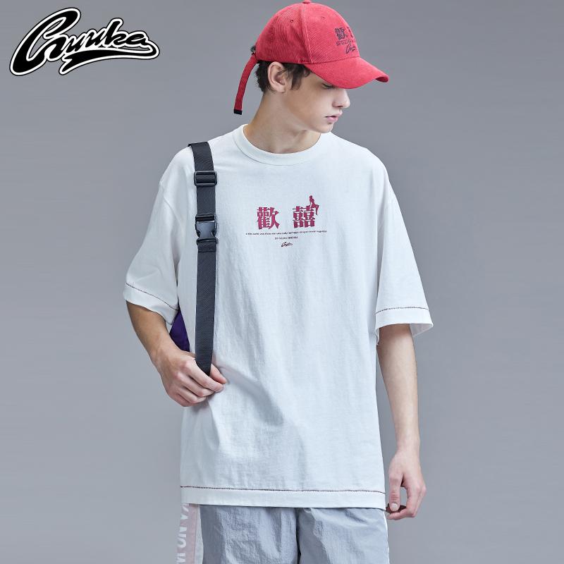 Guuka潮牌印花短袖T恤男纯棉 学生嘻哈情侣圆领白色五分袖T恤纯棉