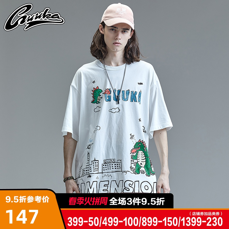 GUUKA潮牌白色T恤男短袖 青少年嘻哈纯棉涂鸦印花五分袖T恤男宽松