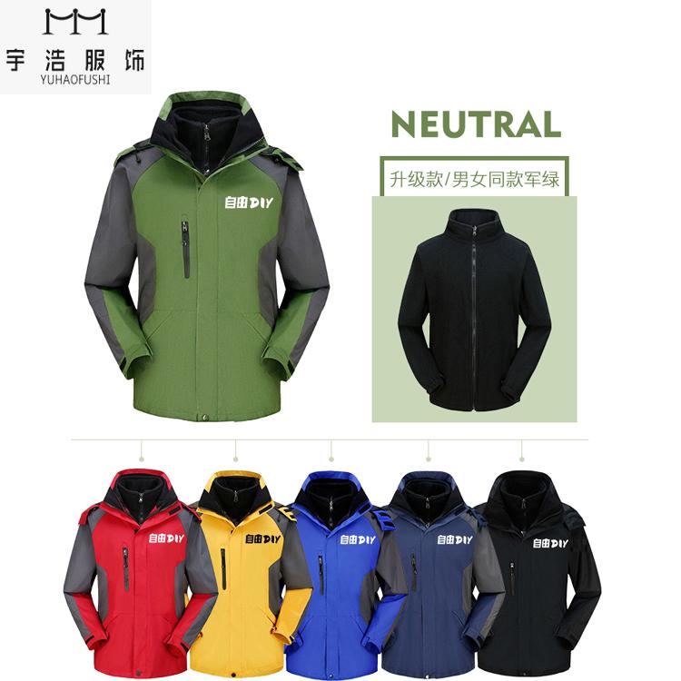 Три в одном куртка сделанный на заказ печать logo зима пальто утолщённый с дополнительным слоем пуха на открытом воздухе продавать компания работа одежда реклама рубашка
