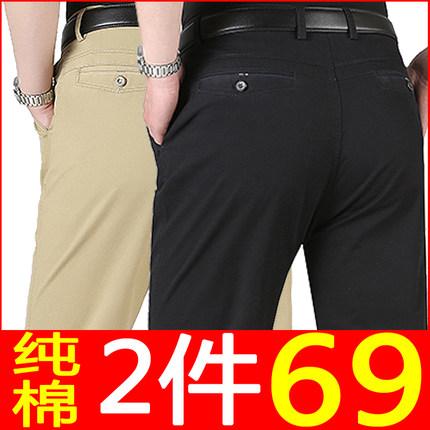 夏季薄款爸爸休闲裤中老年人男士高腰宽松深裆长裤中年春季男裤子
