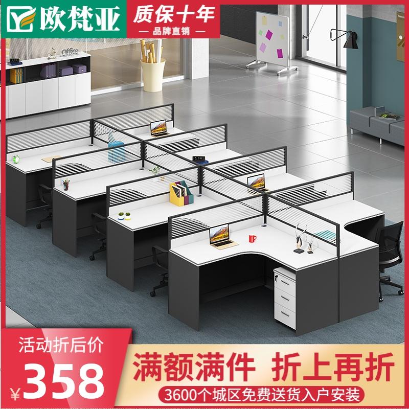 Письменные столы / Офисные столы Артикул 582757537795
