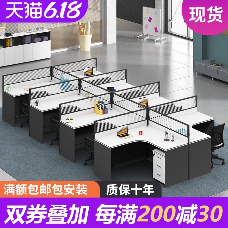 办公家具职员办公桌6人位组合卡座员工位4人位桌椅简约现代工作位