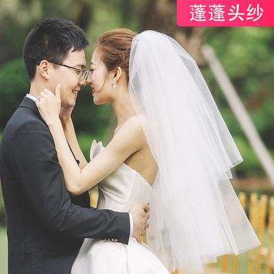 《澜蒂纱》韩式新娘蓬蓬头纱超仙多层婚纱新款结婚短旅拍造型头纱