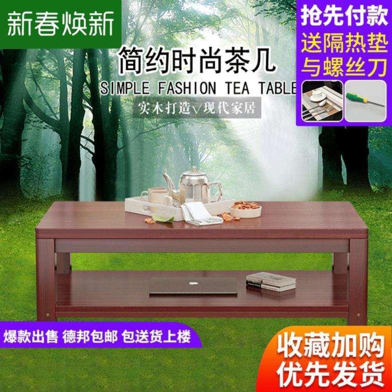 Офисная мебель / Мебель для ресторанов / Мебель для салонов Артикул 599743532262