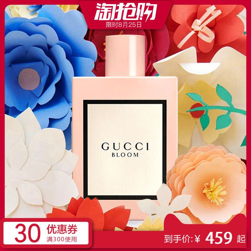Gucci/古奇古驰Bloom花悦绽放繁花之水女士持久香水淡香精包邮