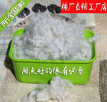 人民被子梦洁抗菌大豆纤维被学生春秋四季通用棉被芯保暖加厚冬被