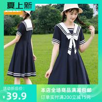 初中生12到15岁少女装连衣裙学院风170高个子女生裙子日系春夏季