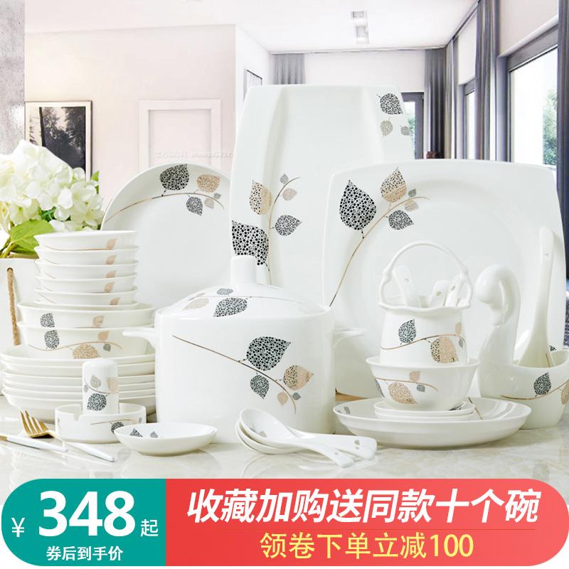 10月10日最新优惠瓷都三彩 景德镇骨瓷餐具碗碟套装 家用欧式碗盘碟组合韩式清新