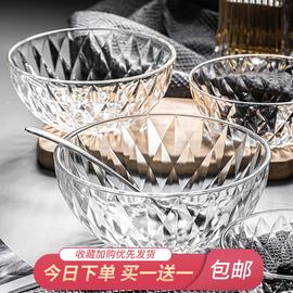 透明玻璃碗盘家用水果沙拉碗单个ins网红学生泡面创意耐热碗餐具
