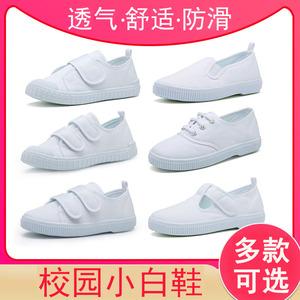 小白幼儿园帆布男女童一脚蹬布鞋
