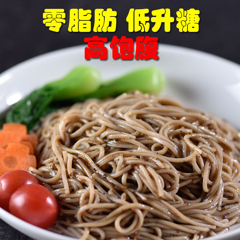 Non tartary buckwheat noodles, no saccharin, low fat staple food 240g