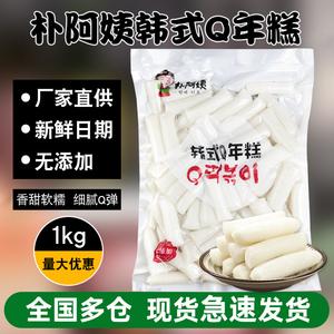 朴阿姨韩式年糕条1kg韩国炸鸡食材