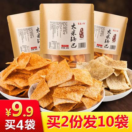 襄遇二阳手工锅巴老襄阳特产好吃的麻辣味网红小零食小吃休闲食品