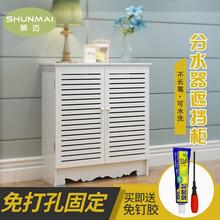 地暖分水器遮挡柜暖气片遮挡箱水管遮挡柜燃气盒弱电表箱装饰箱柜