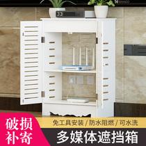 路由器箱遮挡立式弱电柜收纳箱多媒体集线箱遮挡盒装饰地暖遮挡箱