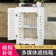 路由器箱遮挡柜立式网络箱遮挡集线箱盒装饰地暖箱多媒体盒遮挡箱
