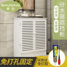 定分水器遮挡柜创意管道地暖开关阀门弱电箱暖气片罩装饰遮挡柜箱