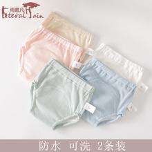 婴儿训练戒布小尿裤可水洗隔尿尿布裤夏季兜男纯棉女宝宝拉拉内裤