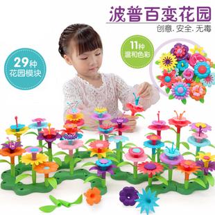儿童创意diy手工插花益智拼装玩具