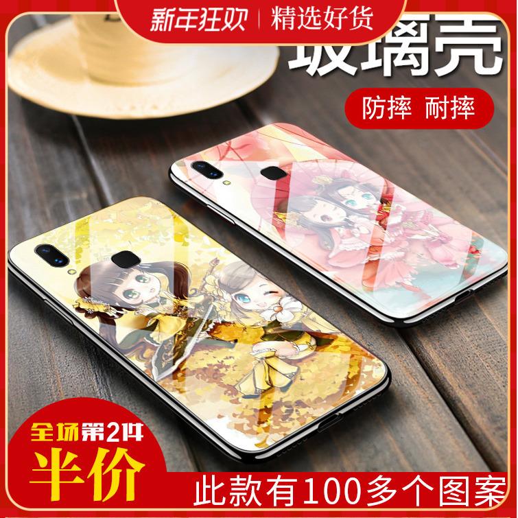 剑三vivox21i手机壳x9s镜面玻璃x6p剑网3剑侠情缘同款周边保护套