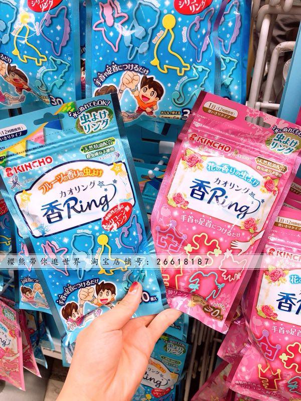 日本KINCHO金鸟驱蚊手环儿童宝宝户外防蚊虫防水手带孕妇驱蚊扣