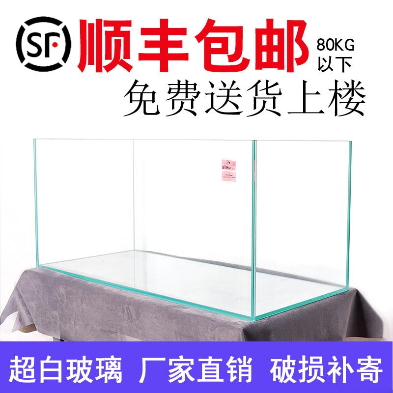 水族箱超白鱼缸厂家定做定制客厅桌面大小型长方形水草玻璃乌龟缸
