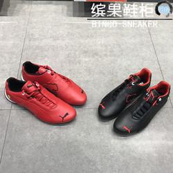 酷动城彪马Puma X Ferrari法拉利联名赛车鞋头层皮306170-305735